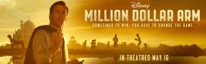 milliondollararmheader
